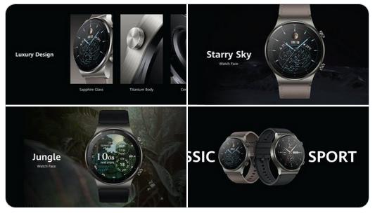 Huawei WatchGT2Pro