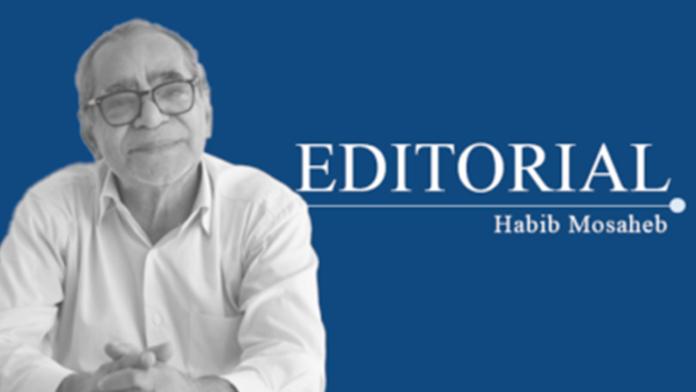 Habib Mosaheb