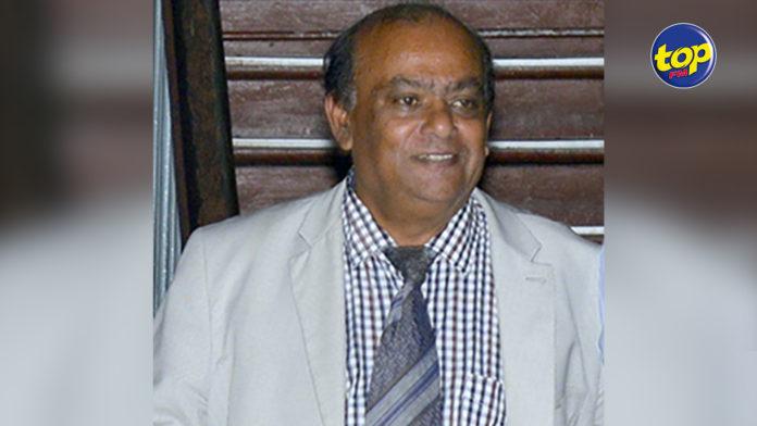 Mahen Utchanah